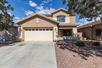 44218 W Venture Lane, Maricopa, AZ 85139 - MLS#: 5837625