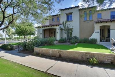 21103 W Sunrise Lane, Buckeye, AZ 85396 - MLS#: 5837730