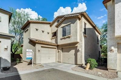 17684 W Langer Lane, Surprise, AZ 85388 - MLS#: 5837770