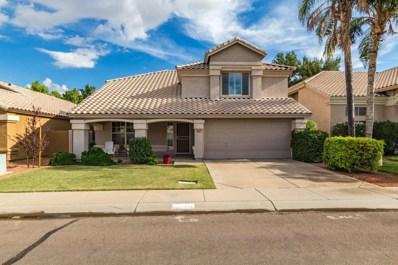 1341 N Malibu Lane, Gilbert, AZ 85234 - MLS#: 5837817