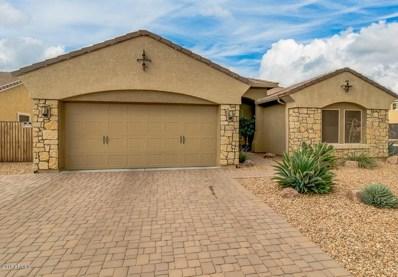 11540 E Shanley Avenue, Mesa, AZ 85212 - MLS#: 5837867