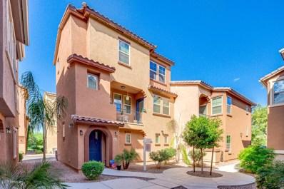 7849 W Palm Lane, Phoenix, AZ 85035 - MLS#: 5837889