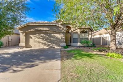 8244 E Obispo Avenue, Mesa, AZ 85212 - MLS#: 5838122