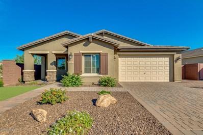 246 W White Oak Avenue, Queen Creek, AZ 85140 - MLS#: 5838124