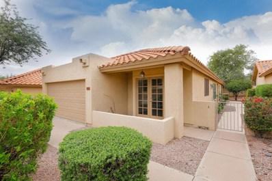 4543 E Shomi Street, Phoenix, AZ 85044 - MLS#: 5838190