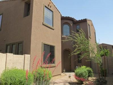 2355 W Dusty Wren Drive, Phoenix, AZ 85085 - MLS#: 5838240