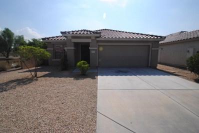 5003 S 25TH Drive, Phoenix, AZ 85041 - MLS#: 5838372