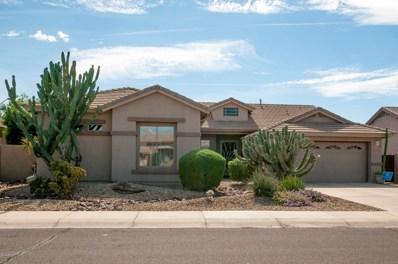 4139 E Loma Vista Street, Gilbert, AZ 85295 - MLS#: 5838527
