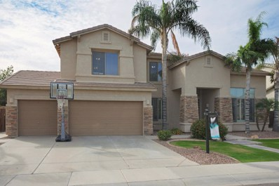3687 E Latham Court, Gilbert, AZ 85297 - MLS#: 5838598