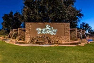 4194 E Carob Drive, Gilbert, AZ 85297 - MLS#: 5838682