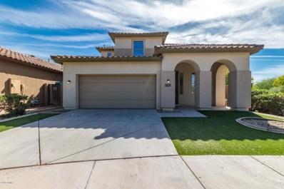 8761 W Cordes Road, Tolleson, AZ 85353 - MLS#: 5838966