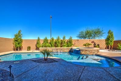 3575 N Balboa Drive, Florence, AZ 85132 - MLS#: 5839084