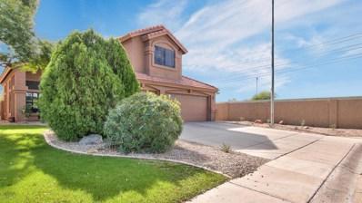 8803 E Mescal Street, Scottsdale, AZ 85260 - MLS#: 5839335