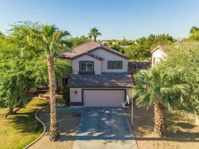 1121 W Page Avenue, Gilbert, AZ 85233 - MLS#: 5839342