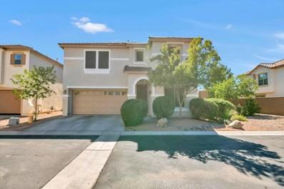1167 E Lowell Avenue, Gilbert, AZ 85295 - MLS#: 5839352