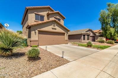 42478 W Sunland Drive, Maricopa, AZ 85138 - MLS#: 5839392