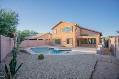 15529 W Watkins Street, Goodyear, AZ 85338 - MLS#: 5839570