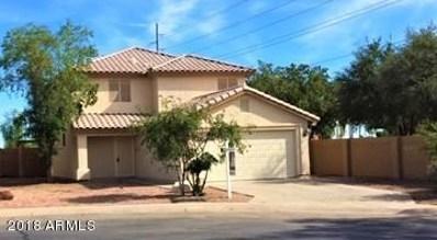 12225 N 121ST Drive, El Mirage, AZ 85335 - MLS#: 5839662