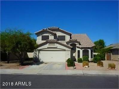 1736 E Toledo Street, Gilbert, AZ 85295 - MLS#: 5839741