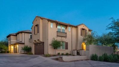1272 E Brookwood Court, Phoenix, AZ 85048 - MLS#: 5839747
