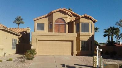 11025 N 111TH Way, Scottsdale, AZ 85259 - MLS#: 5839767