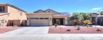 1836 N Loretta Place, Casa Grande, AZ 85122 - MLS#: 5839858
