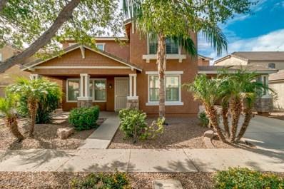 3945 E Yeager Drive, Gilbert, AZ 85295 - MLS#: 5839900