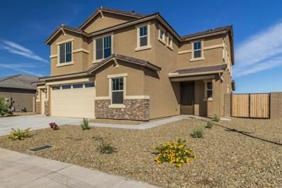 7912 W Atlantis Way, Phoenix, AZ 85043 - MLS#: 5839947