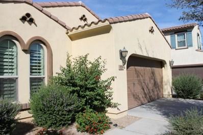 3554 S Jasmine Drive, Chandler, AZ 85286 - MLS#: 5840046