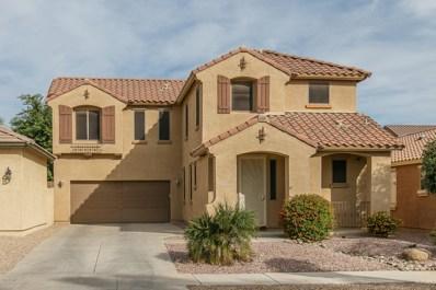 15448 W Poinsettia Drive, Surprise, AZ 85379 - MLS#: 5840291