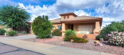 922 W Torrey Pines Boulevard, Casa Grande, AZ 85122 - MLS#: 5840309