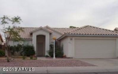 8541 W Dahlia Drive, Peoria, AZ 85381 - MLS#: 5840506