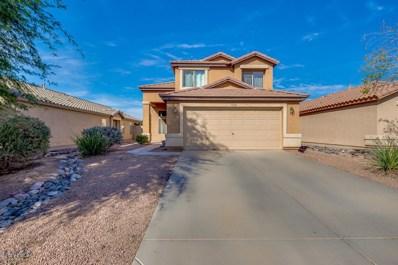 1332 E Estelle Lane, San Tan Valley, AZ 85140 - MLS#: 5840579