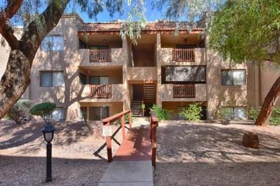 3031 N Civic Center Plaza Unit 335, Scottsdale, AZ 85251 - MLS#: 5840657