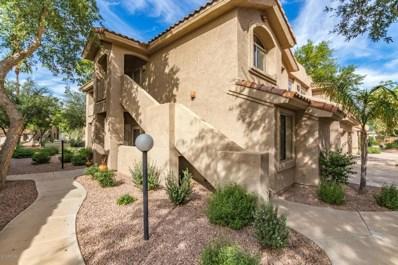 5450 E McLellan Road UNIT 220, Mesa, AZ 85205 - MLS#: 5840718