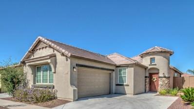 718 E Gary Lane, Phoenix, AZ 85042 - MLS#: 5840923