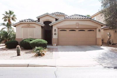 44051 W Palmen Drive, Maricopa, AZ 85138 - MLS#: 5840930