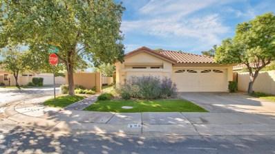 63 E La Vieve Lane, Tempe, AZ 85284 - MLS#: 5841006