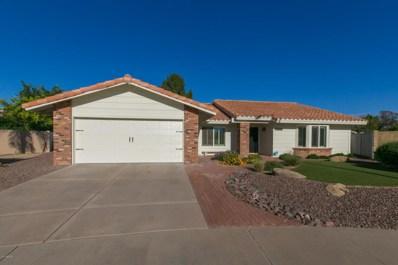 4420 E Vista Drive, Phoenix, AZ 85032 - MLS#: 5841070