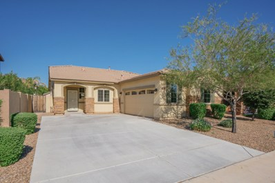 18092 W Desert Lane, Surprise, AZ 85388 - MLS#: 5841102