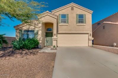 10950 W Campbell Avenue, Phoenix, AZ 85037 - MLS#: 5841108