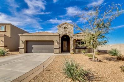 1873 N Lewis Place, Casa Grande, AZ 85122 - MLS#: 5841140