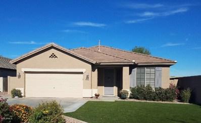 4371 S Splendor Court, Gilbert, AZ 85297 - #: 5841223