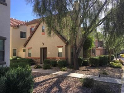 14132 W Country Gables Drive, Surprise, AZ 85379 - MLS#: 5841337