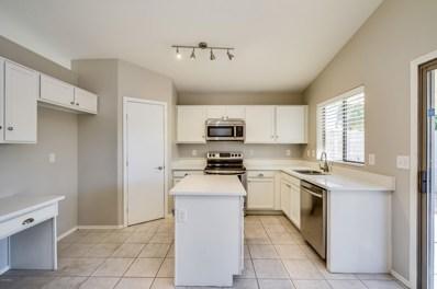 837 E Ross Avenue, Phoenix, AZ 85024 - MLS#: 5841400
