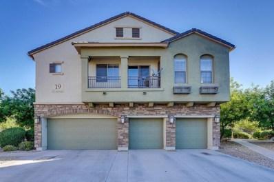 435 N 168TH Drive, Goodyear, AZ 85338 - MLS#: 5841448