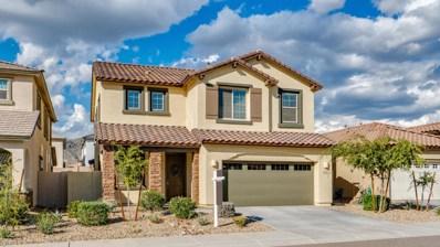1722 W Lacewood Place, Phoenix, AZ 85045 - MLS#: 5841487