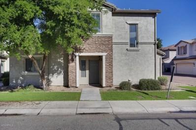 8332 W Lewis Avenue, Phoenix, AZ 85037 - MLS#: 5841508