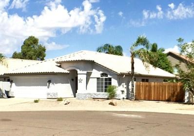 3616 E Rockwood Drive, Phoenix, AZ 85050 - MLS#: 5841533