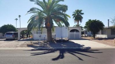 7633 E Inverness Avenue, Mesa, AZ 85209 - MLS#: 5841579